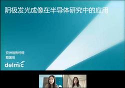CN CL webinar E2 thumbnail