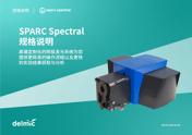 CN Spectral spec sheet thumbnail